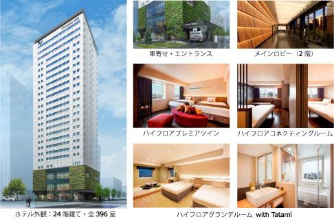 から くさ ホテル グランデ 新 大阪 タワー